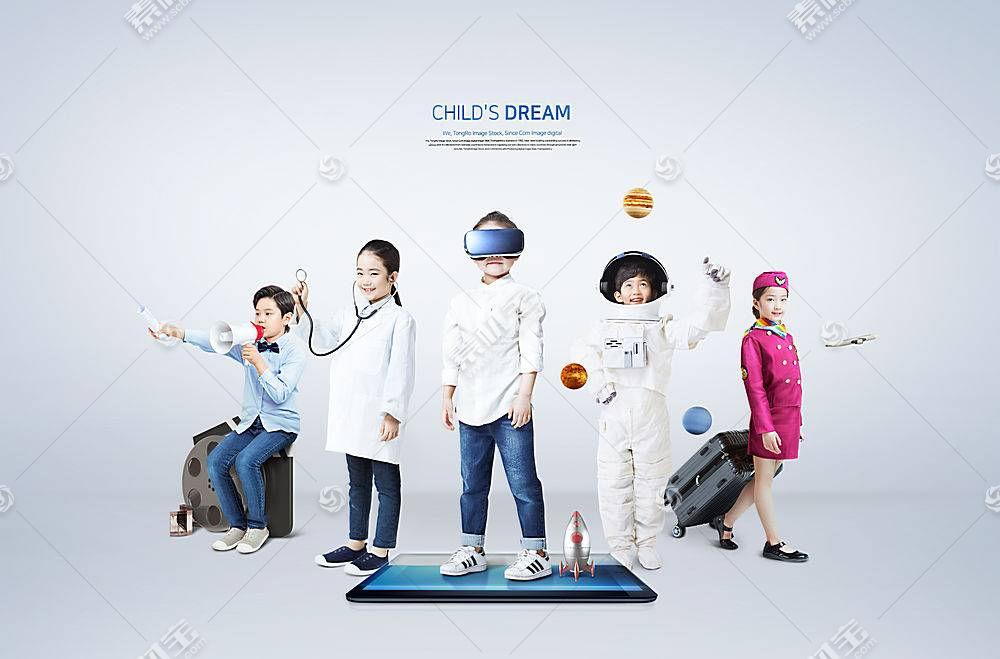 少儿梦想主题人物海报设计