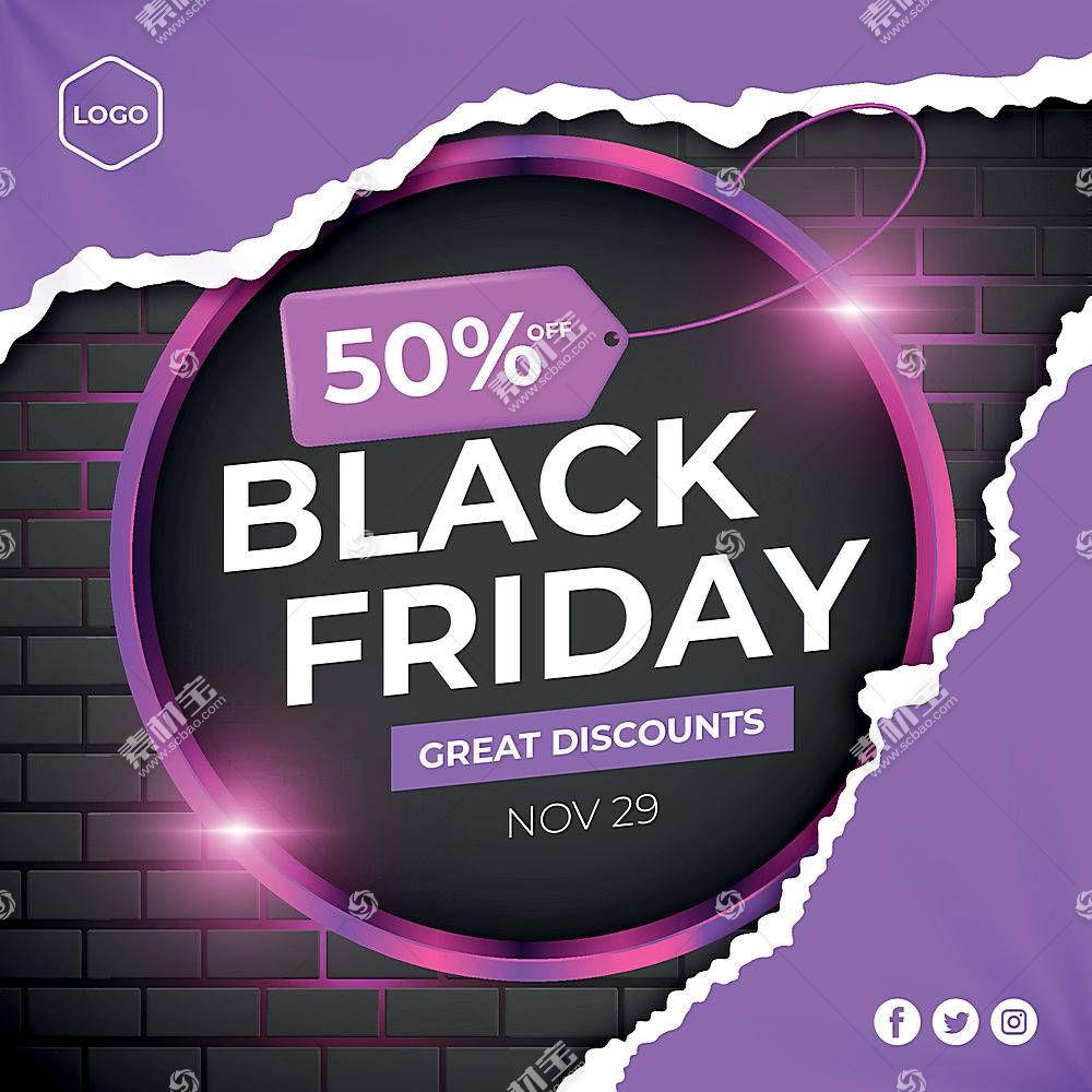 紫色黑色星期五促销标签设计