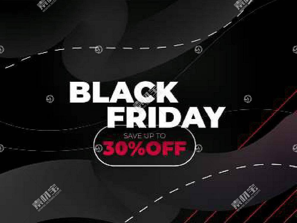 创意时尚电商通用黑色星期五促销标签设计