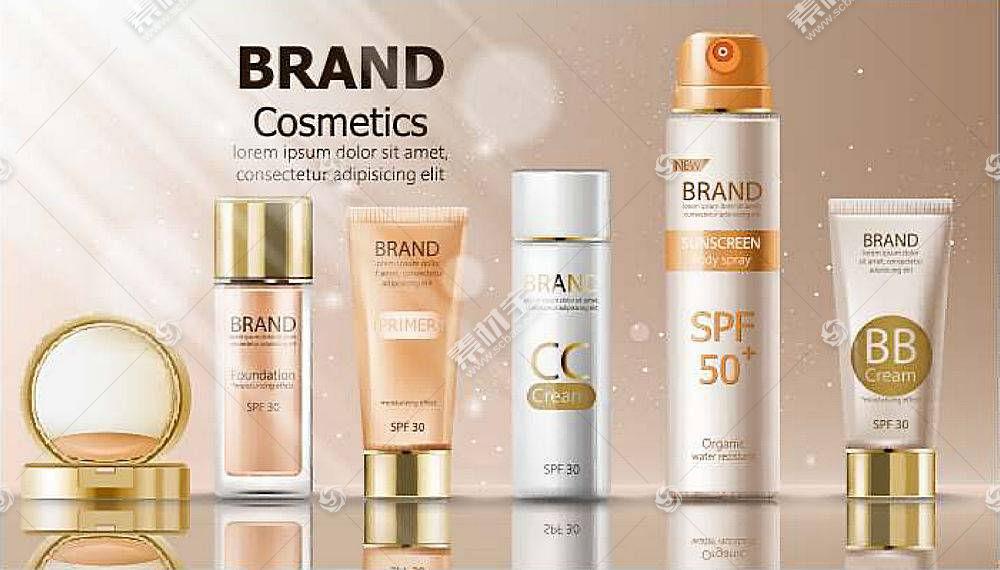 创意通用女性护肤品化妆品海报模板