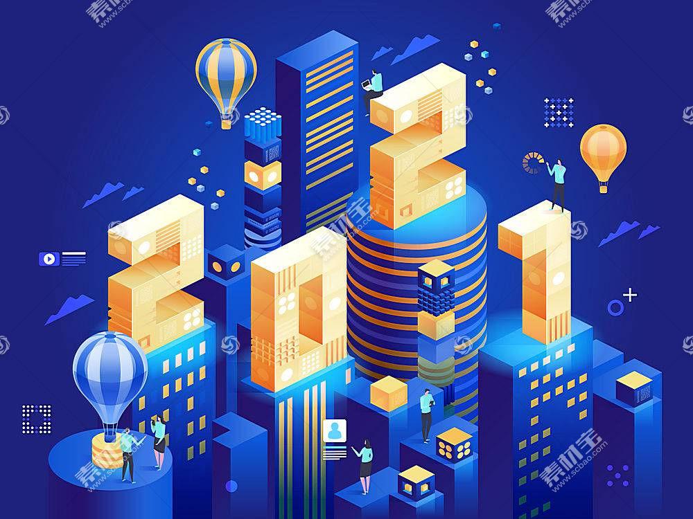 等距插画新年快乐新年主题2021装饰图案