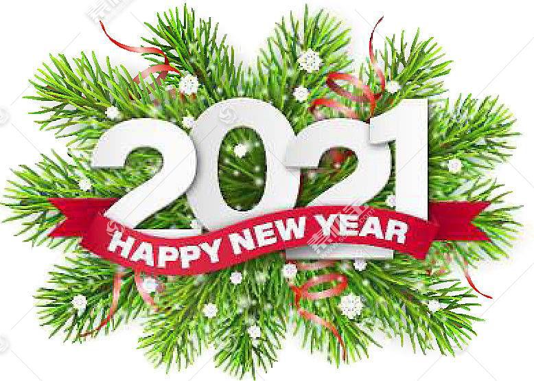 装饰树新年快乐新年主题2021装饰图案