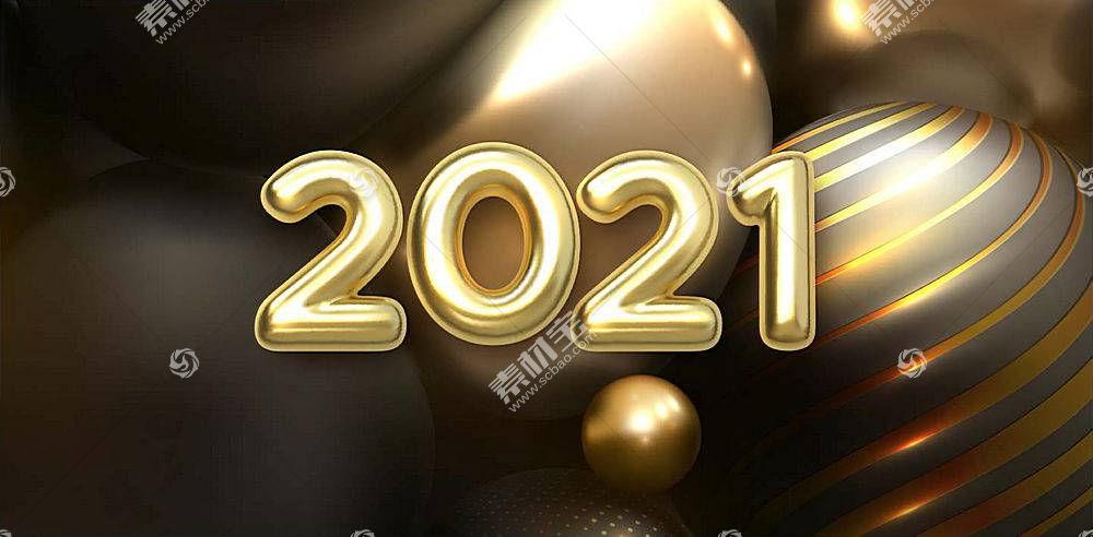 气球新年快乐新年主题2021装饰图案