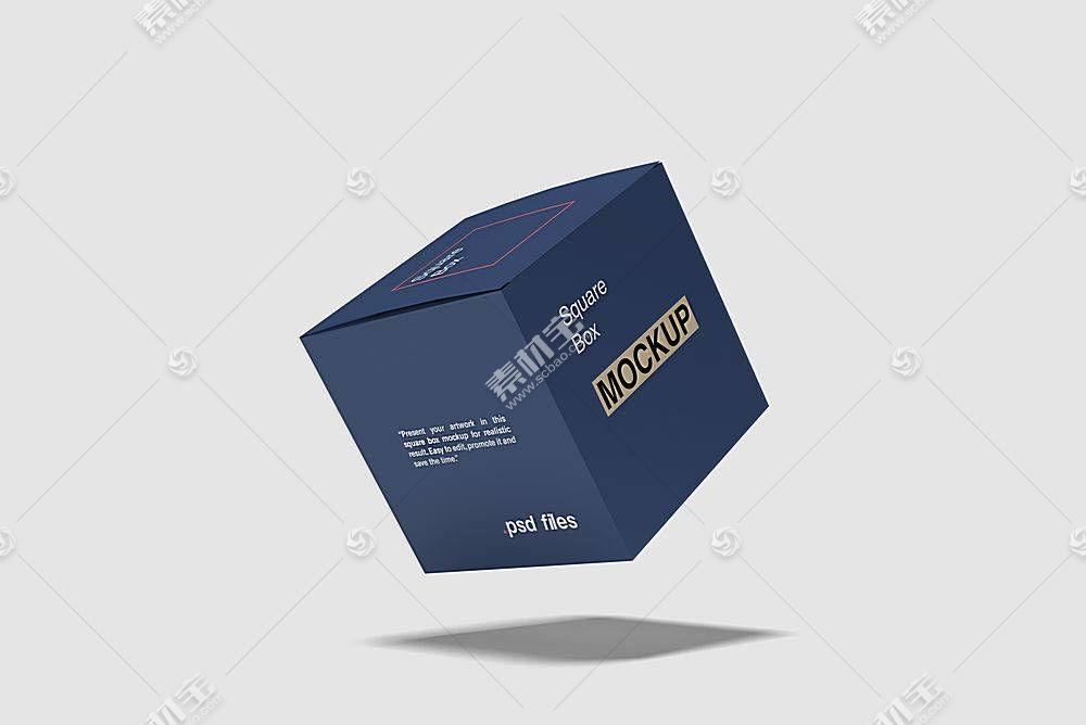 纸质包装盒智能展示样机素材