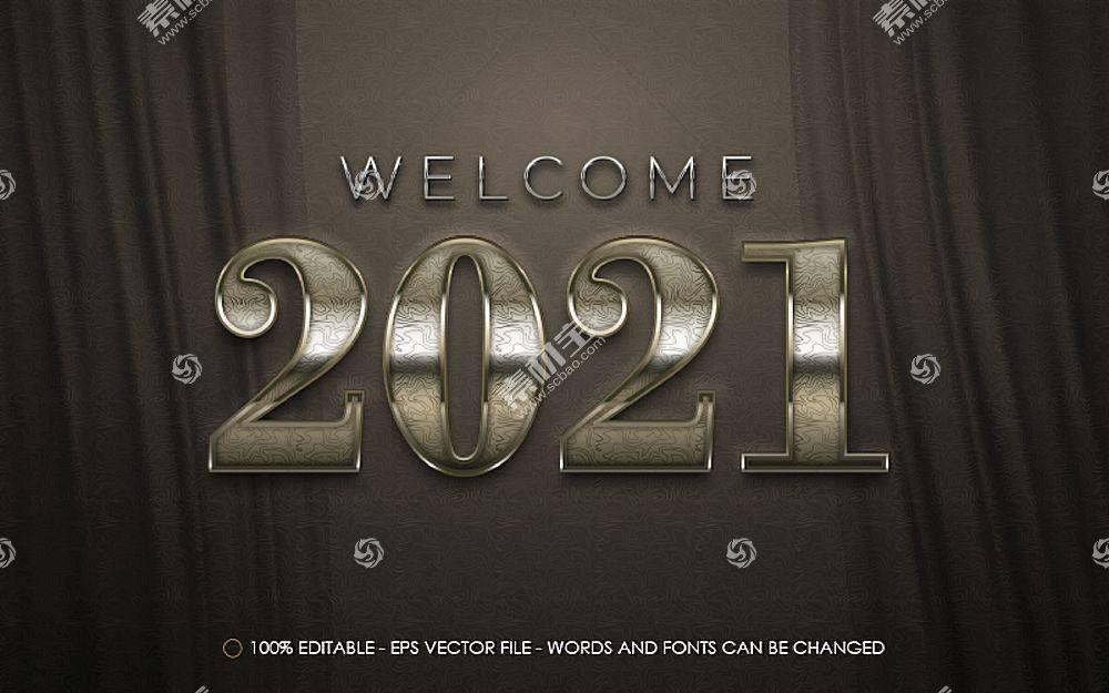 2021艺术字