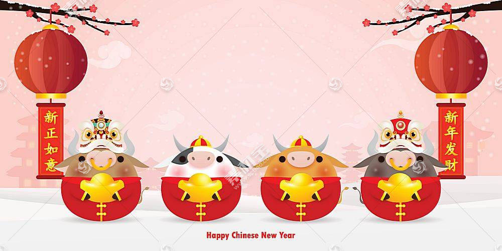大气中国风新年快乐花卉灯笼祥云烟花牛年喜庆元素海报设计