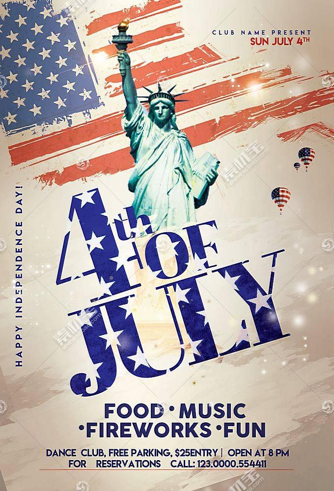 美国自由女神像主题传单海报设计