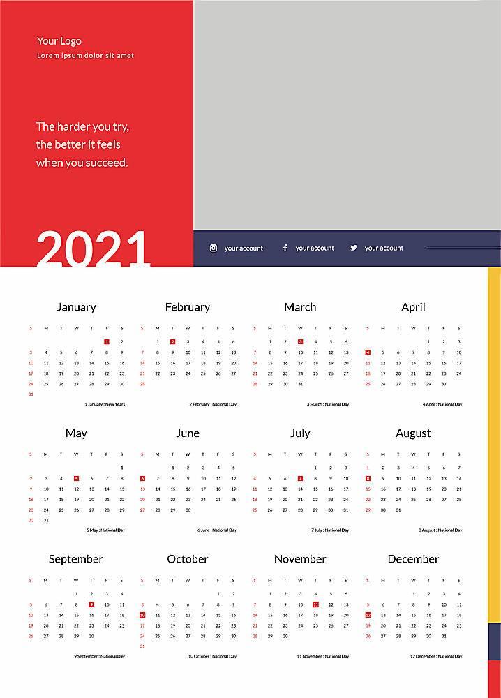 2021年挂历设计