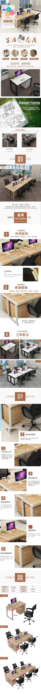 职员办公桌办公家具详情页