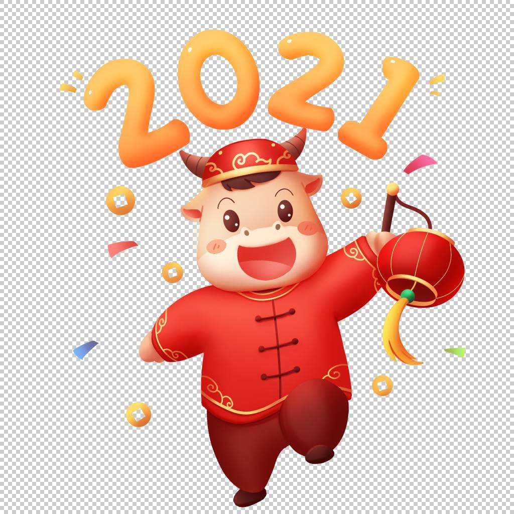 2021年数字牛年形象结合元素