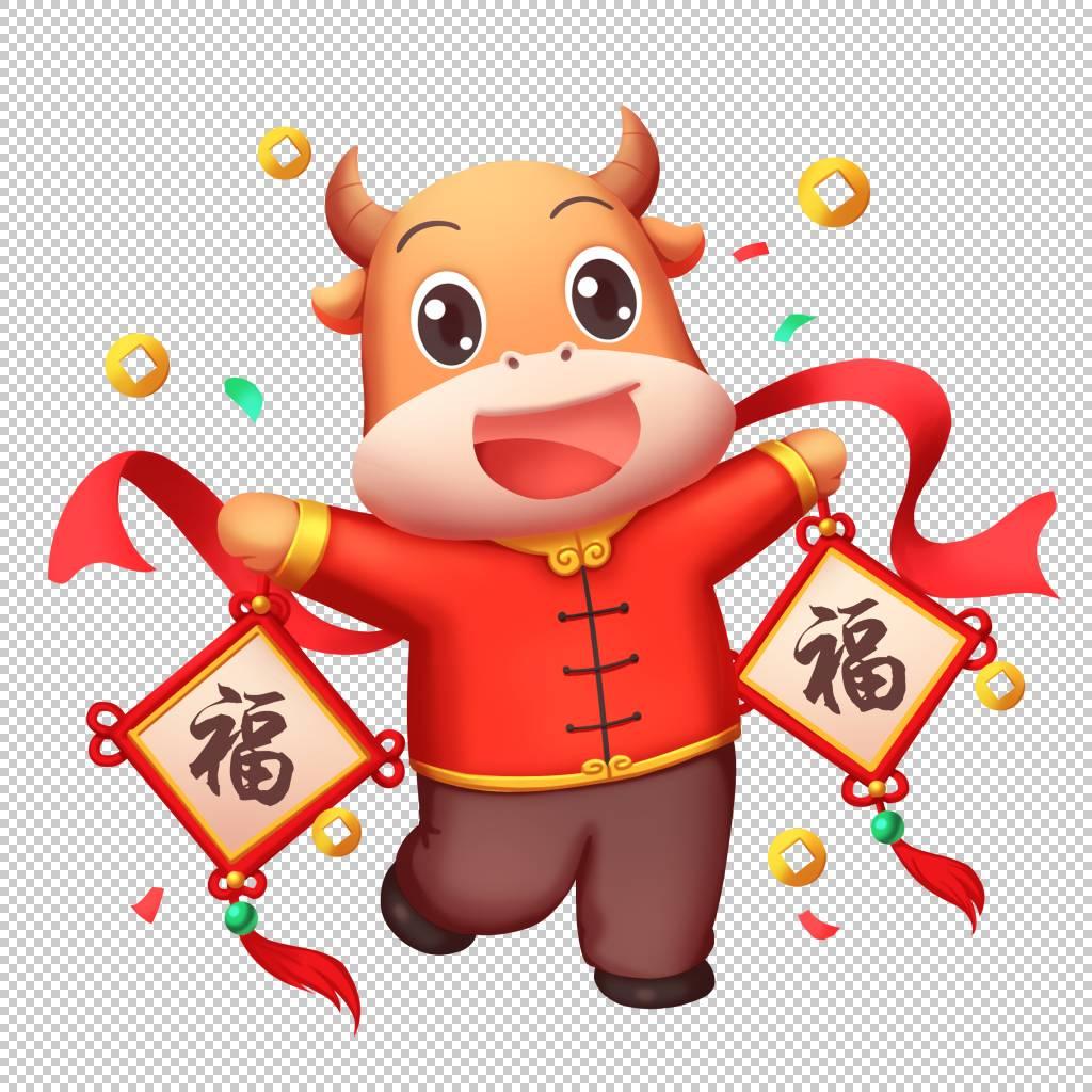 牛年送福插画牛形象元素插画