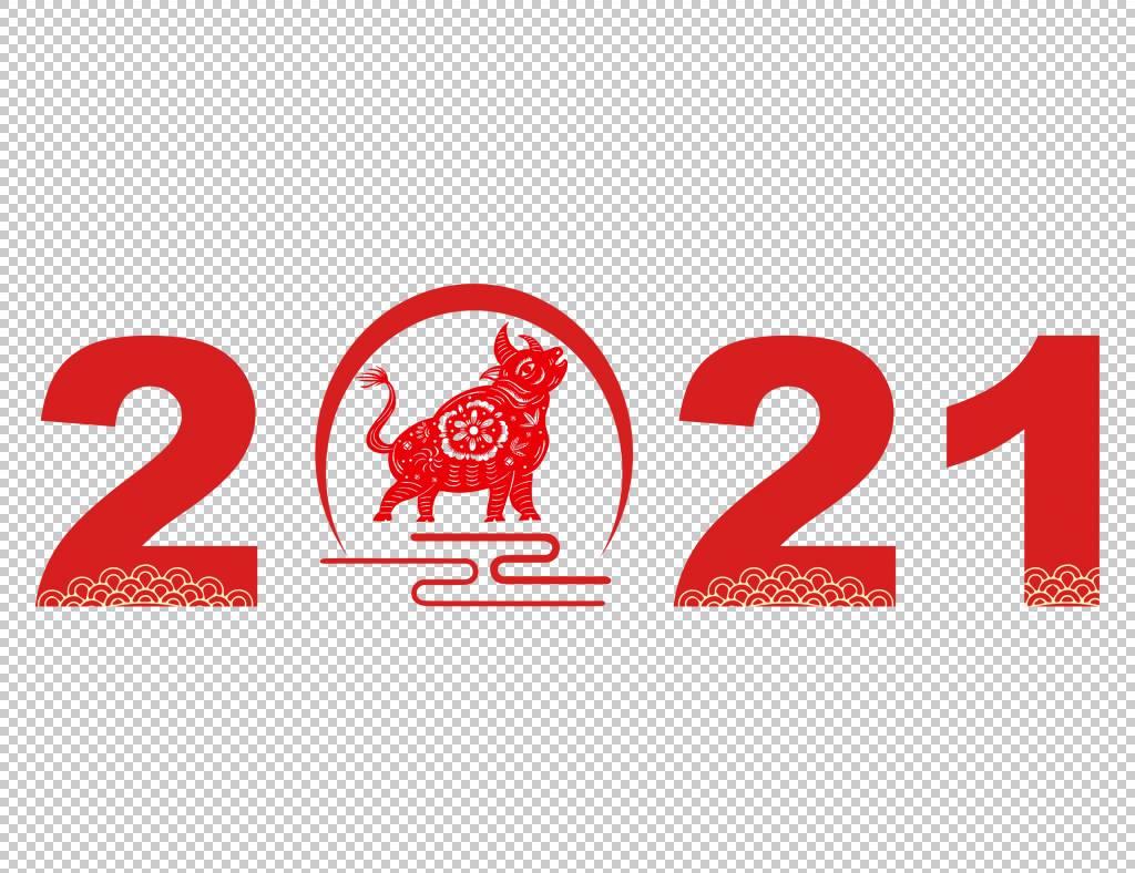 红色新春剪纸风牛2021艺术字