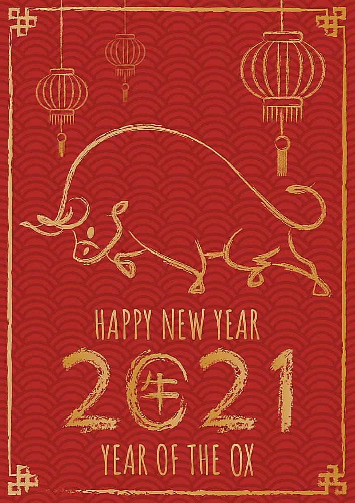 2021年中国新年快乐手绘牛年牛年