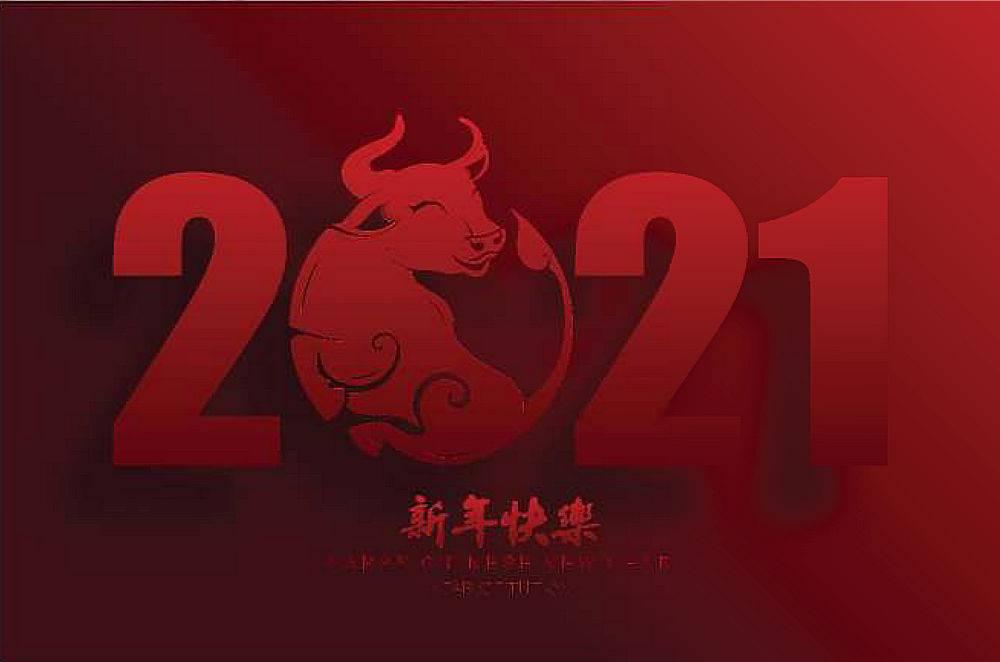 2021年中国新年牛年手工艺风格贺卡