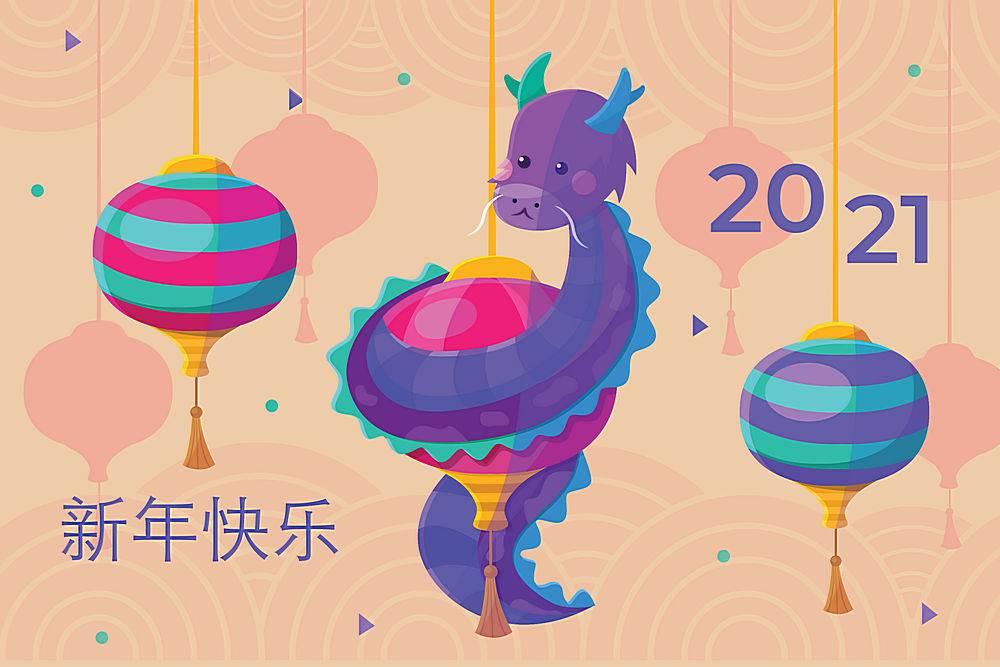 创意2021年中国新年背景海报素材