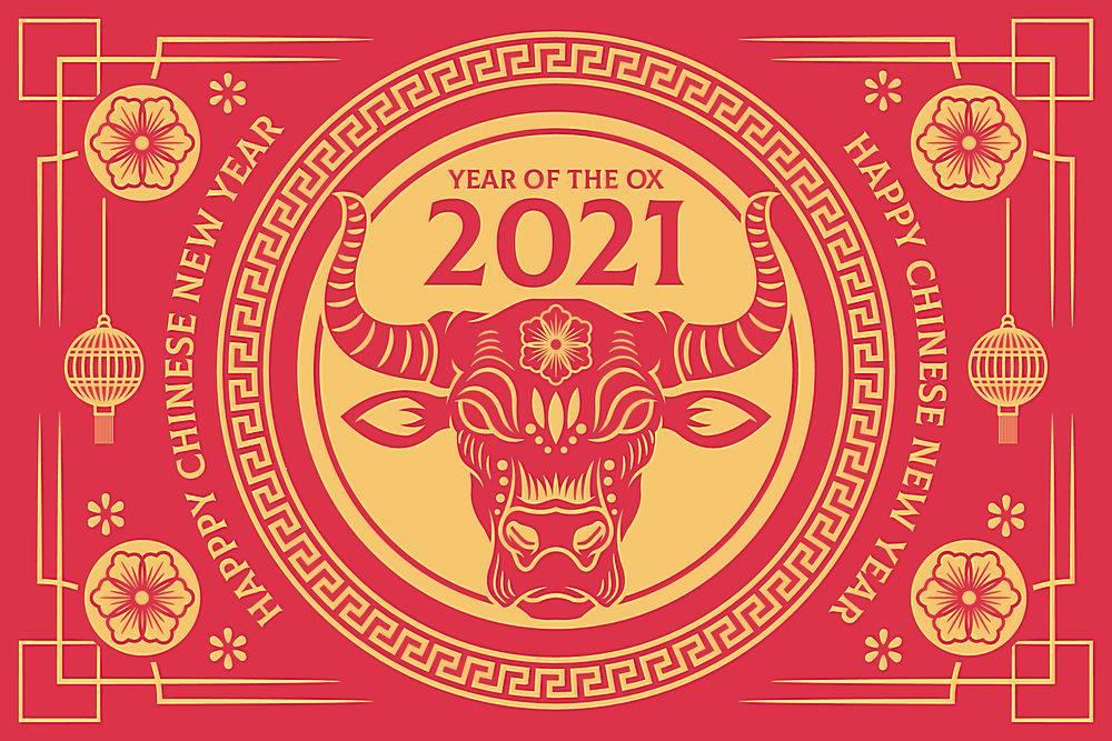 喜庆红中国牛2021海报