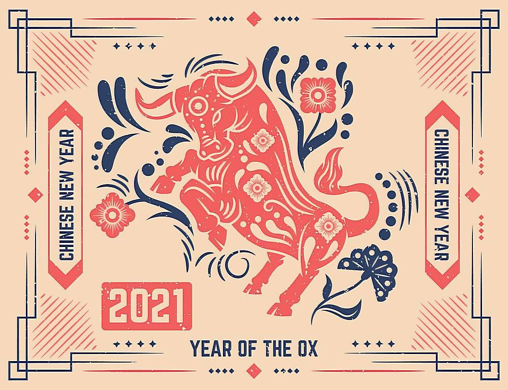 创意邮票风2021牛年海报