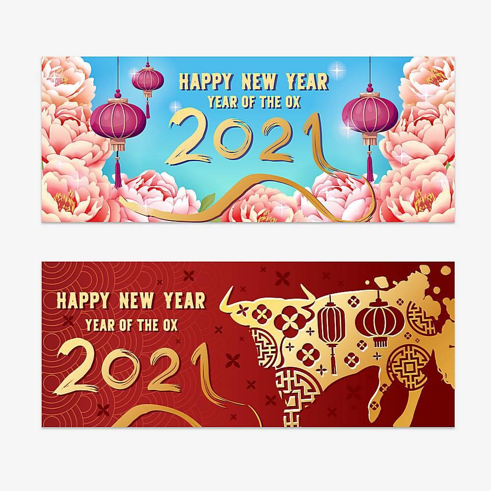 带有2021年中国新年元素的景观横幅