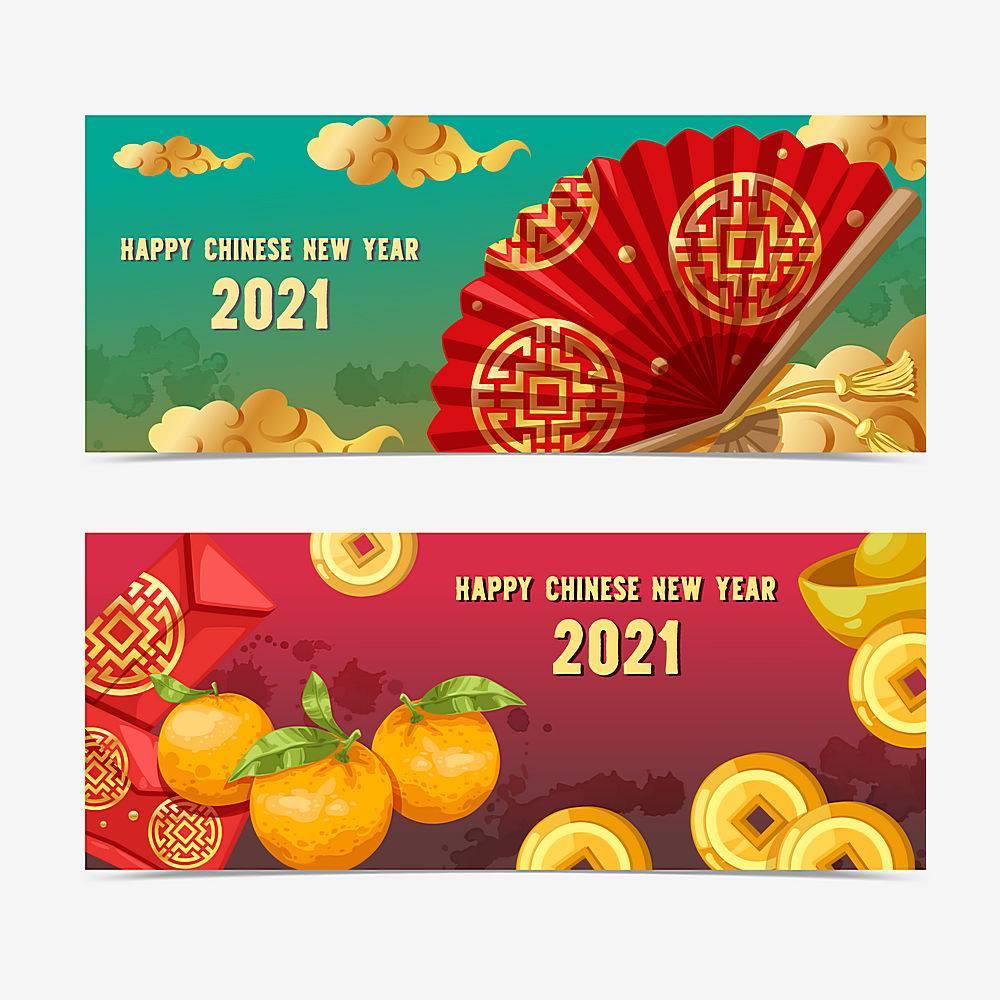 高档2021中国风新年快乐海报横幅