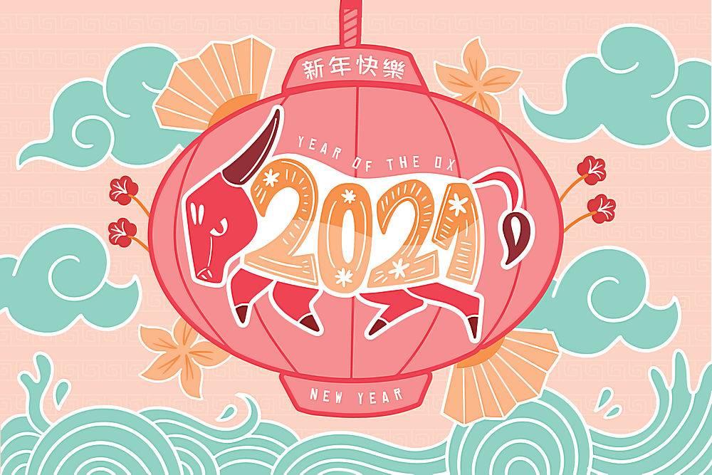 手绘2021年新年背景