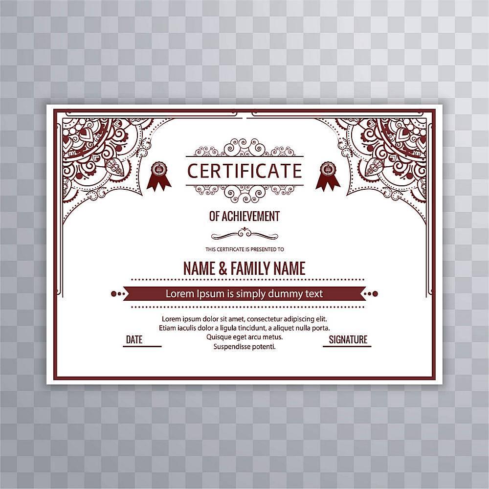 装饰性毕业证书模板_1177488