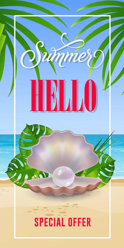 您好夏季特价用海边和贝壳框起来_2541216