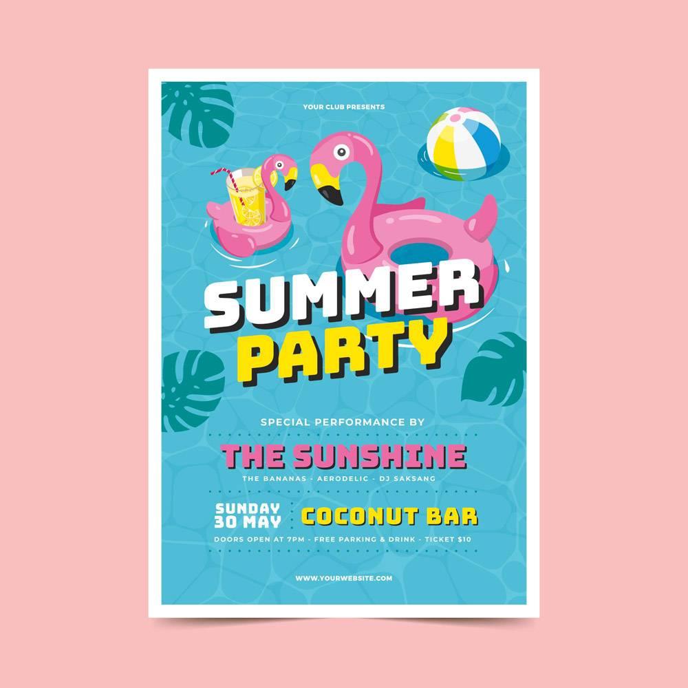 平面设计的夏日派对海报_8247541