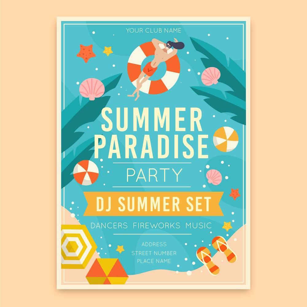 平面设计的夏日派对海报_8272703