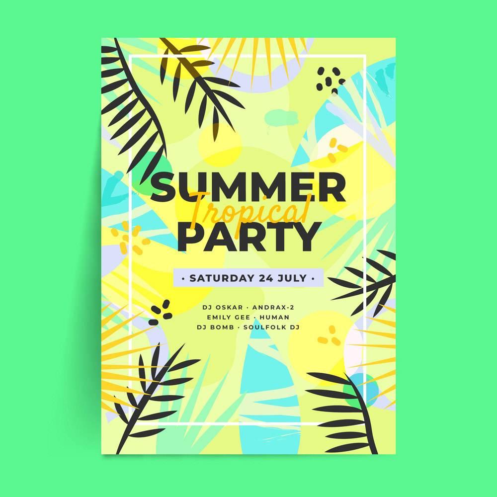 平面设计夏日派对海报_8248217