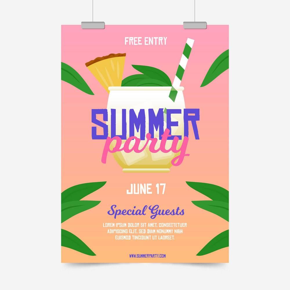 平面设计夏日派对海报_8355301